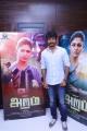Actor Sivakarthikeyan @ Aramm Premier Show Stills