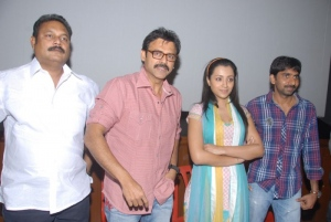 Bodyguard Trailer Launch Pictures