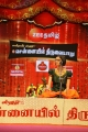 Ida Balakrishnan @ Chennaiyil Thiruvaiyaru 2017 Day 6 Images
