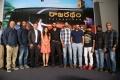 Rajaratham Movie Teaser Launch Stills