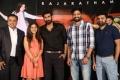 Sathish Sastry, Avantika Shetty, Rana Daggubati, Nirup Bhandari, Anup Bhandari @ Rajaratham Teaser Launch Stills