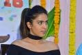 Actress Samyuktha Hegde @ Kirrak Party Movie Success Celebrations Stills