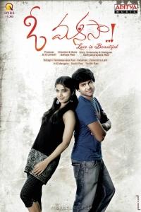 O Manasa Movie Posters