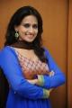 Telugu Actress Chinmayi Ghatrazu Latest Stills Photos Gallery Images