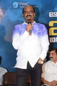 Producer Vasireddy Ravindra Nath @ Aatagallu Movie Press Meet Stills