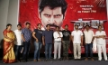 Saamy Telugu Movie Trailer Launch Stills