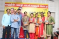 Kaatrin Mozhi Lyrics Writing Contest Press Meet Stills