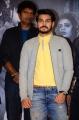 Ram Karthik @ Akkadokaduntadu Movie Audio Launch Stills