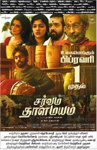 Sarvam Thaala Mayam Movie Release Posters