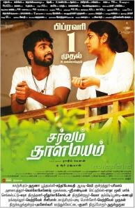 GV Prakash, Aparna Balamurali in Sarvam Thaala Mayam Movie Release Posters