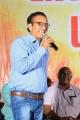 Marketlo Prajaswamyam Audio Launch Stills