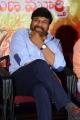 Chiranjeevi @ Marketlo Prajaswamyam Audio Launch Stills