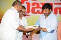 R. Narayana Murthy, Chiranjeevi @ Marketlo Prajaswamyam Audio Launch Stills