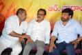 R Narayana Murthy, Koratala Siva, Chiranjeevi @ Marketlo Prajaswamyam Audio Launch Stills