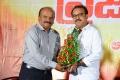 Koratala Siva @ Marketlo Prajaswamyam Audio Launch Stills