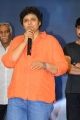 Nandini Reddy @ Aame Movie Press Meet Photos