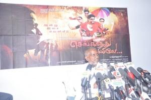 Sengathu Bhoomiyile Pressmeet stills