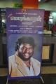 Ivanum Panakkaran Audio Launch Gallery