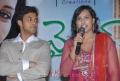 Revanth Rajita Reddy Stills