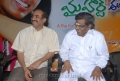 My Heart Is Beating Audio Launch