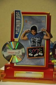 SMS Movie Platinum Disk Function