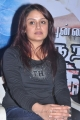 Sonia Agarwal in Oru Nadigayin Vakku Moolam Press Meet