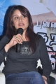 Sonia Agarwal in Black Dress New Stills