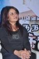 Sonia Agarwal in Oru Nadigayin Vakku Moolam Press Meet