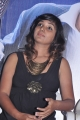 Anitha Reddy @ Kadhal Pisase Audio Launch Stills