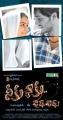 Neeku Naaku Dash Dash Telugu Movie Posters