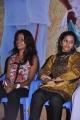Amirtha Yogam Movie Actress Stills