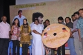 Amirtha Yogam Audio Release Stills