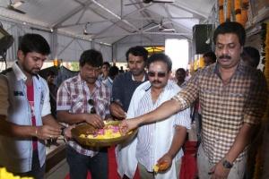Actor Nani New Movie Launch Stills
