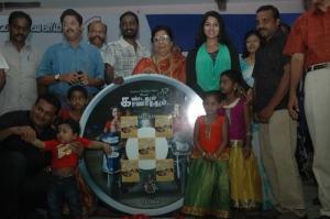 Kandathum Kaanaadathum Audio Launch Stills