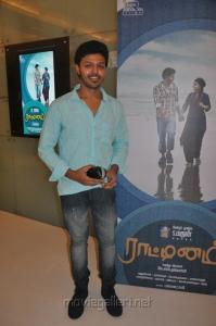 Actor Lagubaran at Raattinam Audio Launch Stills