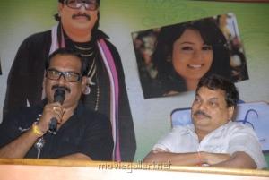 Ahuti Prasad, BA Raju at Lovely Movie Press Meet