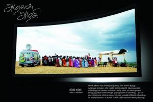 Azhagan Azhagi Movie Audio Release Invitation Wallpapers