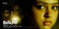 Actress Neethi Taylor in Kaliyugam Tamil Movie Wallpapers
