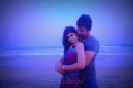 Edalo Cheragani Gurutulu Telugu Movie Stills