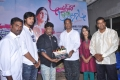 Manathil Oru Maatram Tamil Movie Launch Stills