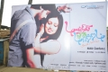 Manadhil Oru Maatram Movie Launch Stills