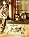 Thangar Bachchan Ammavin Kaippesi Movie First Look Posters