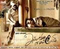 Thangar Bachan Ammavin Kaipesi Movie First Look Wallpapers