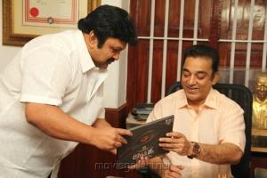 Prabhu Ganesan invites Kamal Hassan for Kumki Audio Release