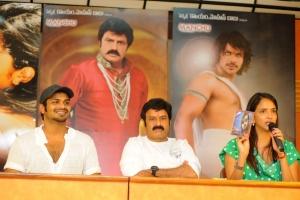 Manchu Manoj, Balakrishna, Lakshmi Prasanna at UKUP Success Meet Stills