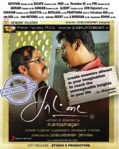 Thambi Ramaiah, Samuthirakani in Saattai Movie Release Posters