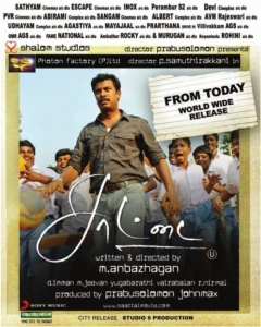 Samuthirakani's Saattai Movie Release Posters