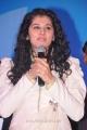 Actress Tapsaee Pannu launches Kingtab Tablet PC