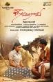 Sunaina, Vishnu in Neerparavai Audio Release Posters