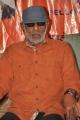 Balu Mahendra at Director's Union Eye Camp Photos